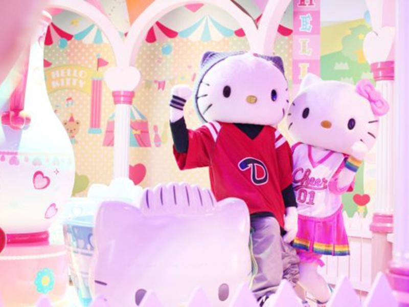 Hello Kitty Town  (Puteri Harbour)